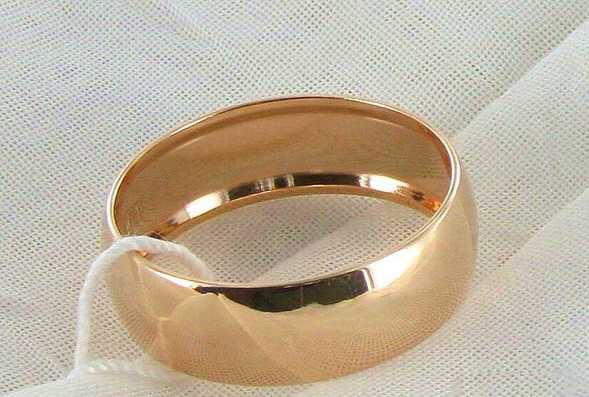 Фото - Золотое Обручальное кольцо (6,6 мм)