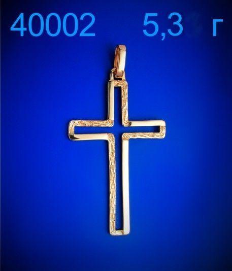 Фото - Крестик золото 585 пробы (40002)