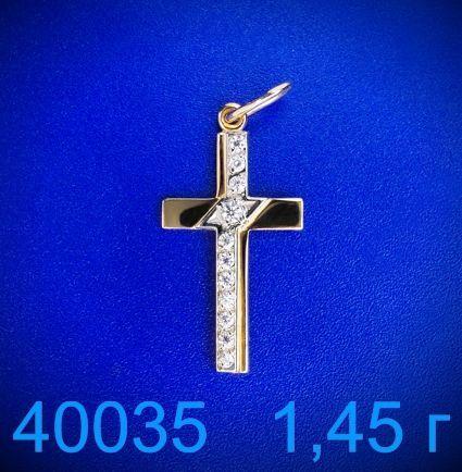 Фото - Крестик золото 585 пробы лучшее качество! (40035)