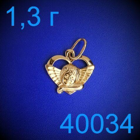 Фото - Подвеска золото 585 пробы Амур! (40034)