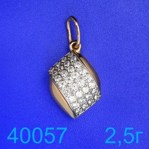 Фото - Подвеска золото 585 пробы лучшее качество! (40057)