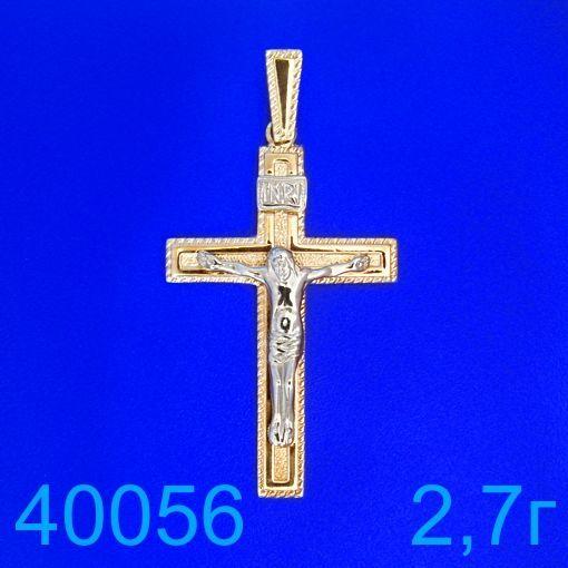 Фото - Крестик золото 585 пробы  (40056)