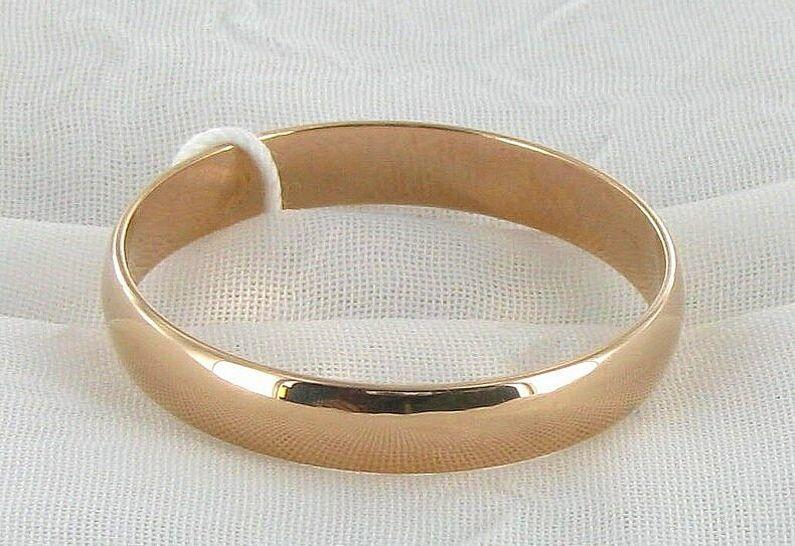 Фото 2 - Обручальное кольцо 585 пробы (4 мм)