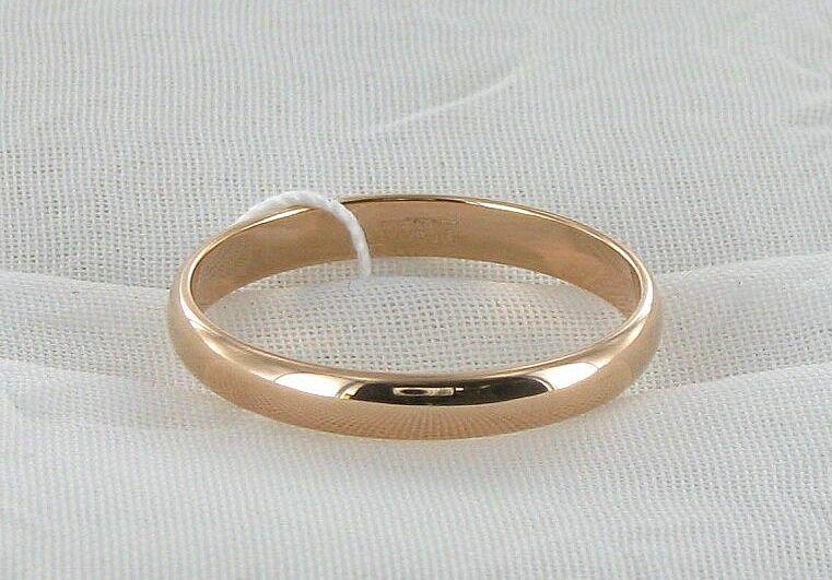 Фото - Обручальное кольцо 585 пробы (2,5 мм)