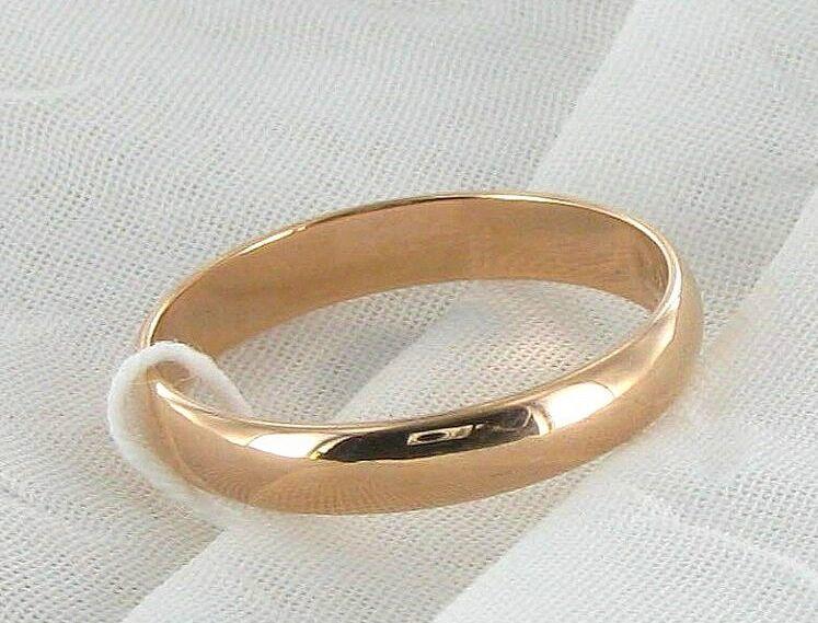 Фото - Обручальное кольцо - золото 585 пробы (3,6 мм)