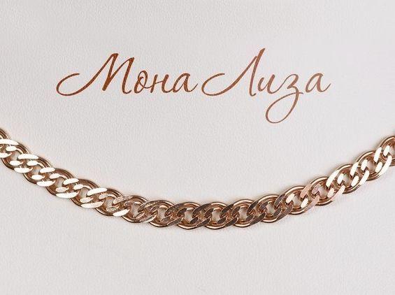 Фото - Золотая цепочка мона лиза Любой длины!