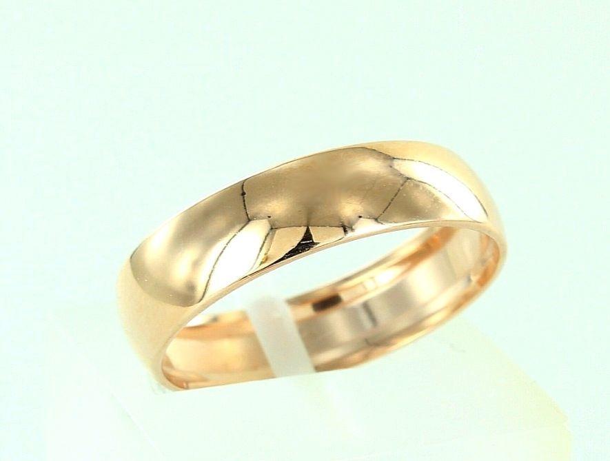 Фото 2 - Обручальное кольцо золото 585 пробы (5 мм)