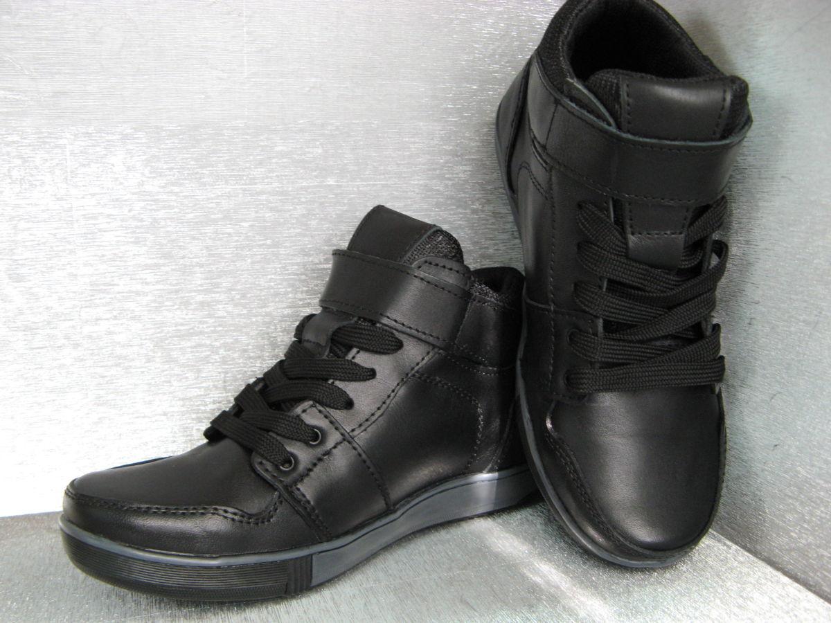 Фото 2 - Ботинки кожаные черные на мальчика 32р.34р.35р.
