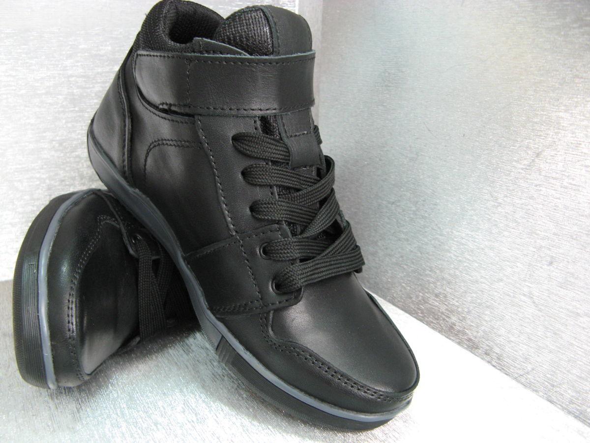 Фото 6 - Ботинки кожаные черные на мальчика 32р.34р.35р.