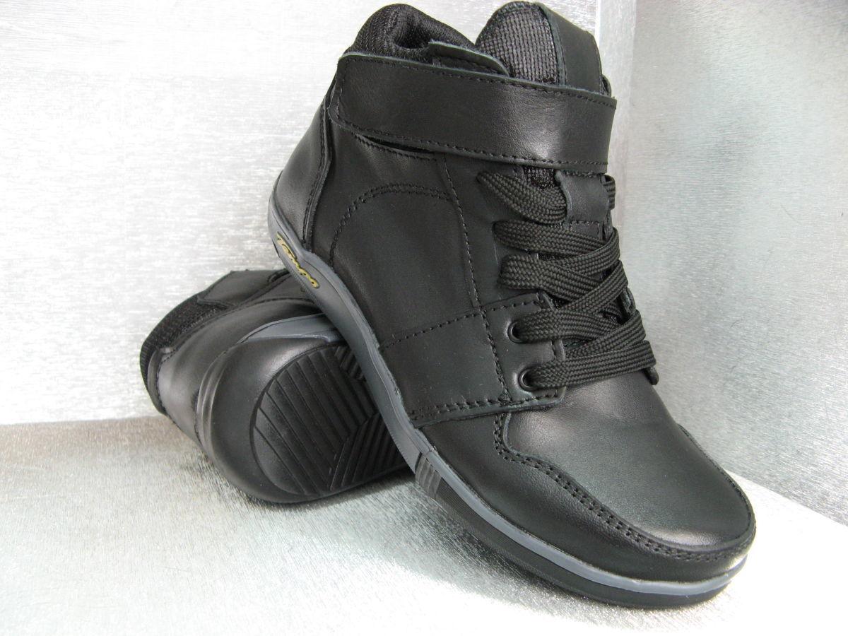 Фото - Ботинки кожаные черные на мальчика 32р.34р.35р.