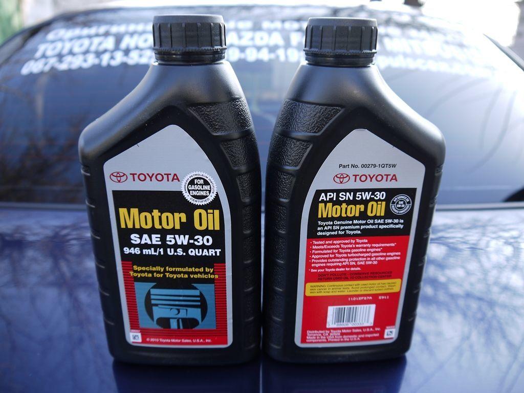 00279-1QT5W Оригинальное моторное масло Toyota Motor Oil SAE 5w-30