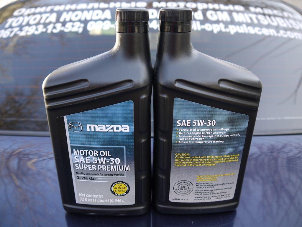 0000-77-5W30-QT Моторное масло MAZDA Super Premium SAE 5w-30 946 мл