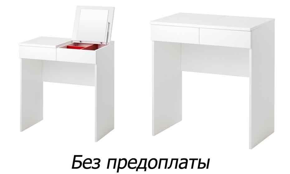 Ikea Brimnes туалетный столик икеа журнальный столик 3 600 грн