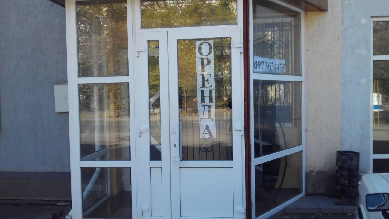 Фото 2 - Сдам в аренду помещение 72 кв. м. по ул. Проскуровской  под коммерцию.