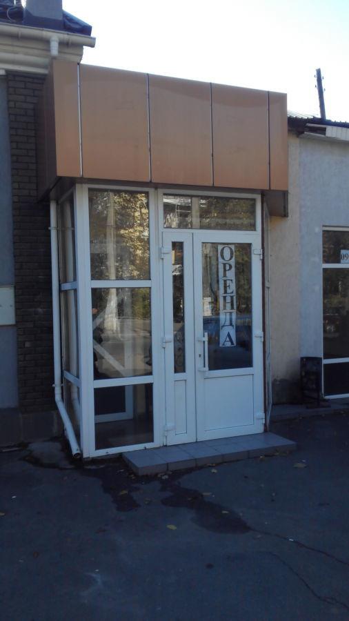 Фото - Сдам в аренду помещение 72 кв. м. по ул. Проскуровской  под коммерцию.