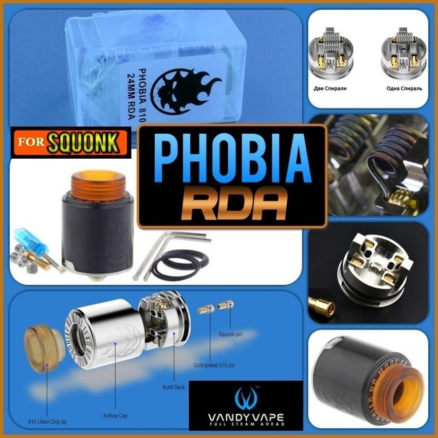 Phobia Rda Black By Vandy Vape & Alex From Vapersmd.  дрипка