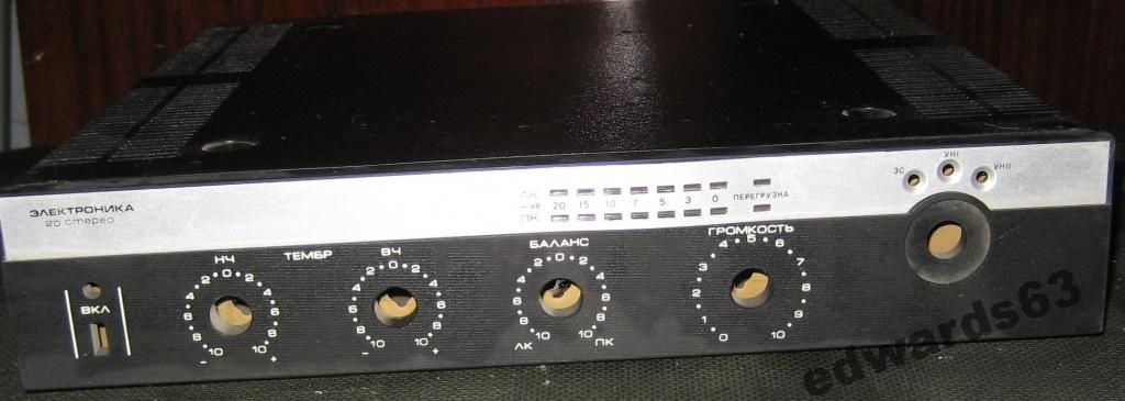 Радиоконструктор Электроника-20 стереоусилитель