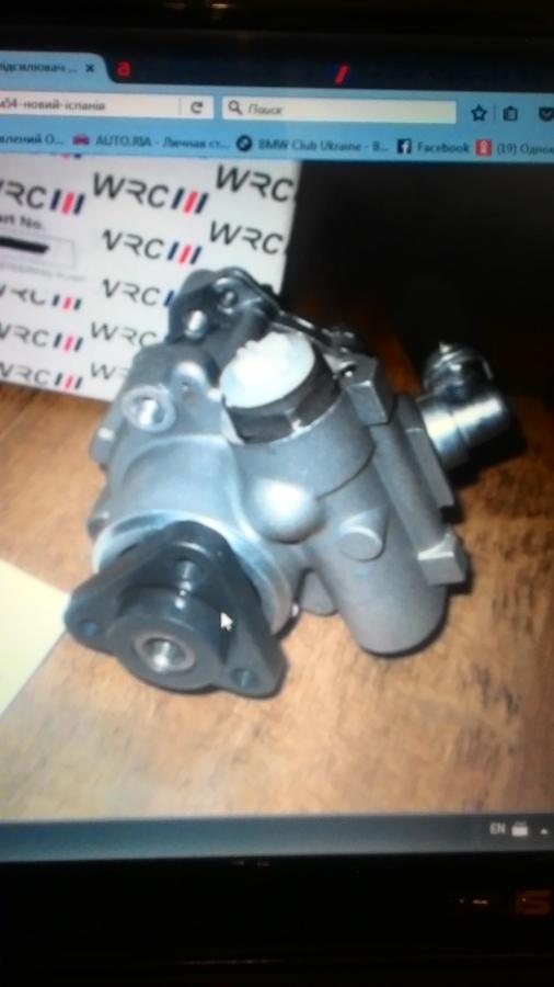 Насос гідропідсилювача BMW e39/e36 м52/54