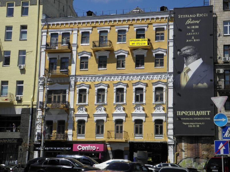 Продажа ОСЗ (дома) в центре Киева
