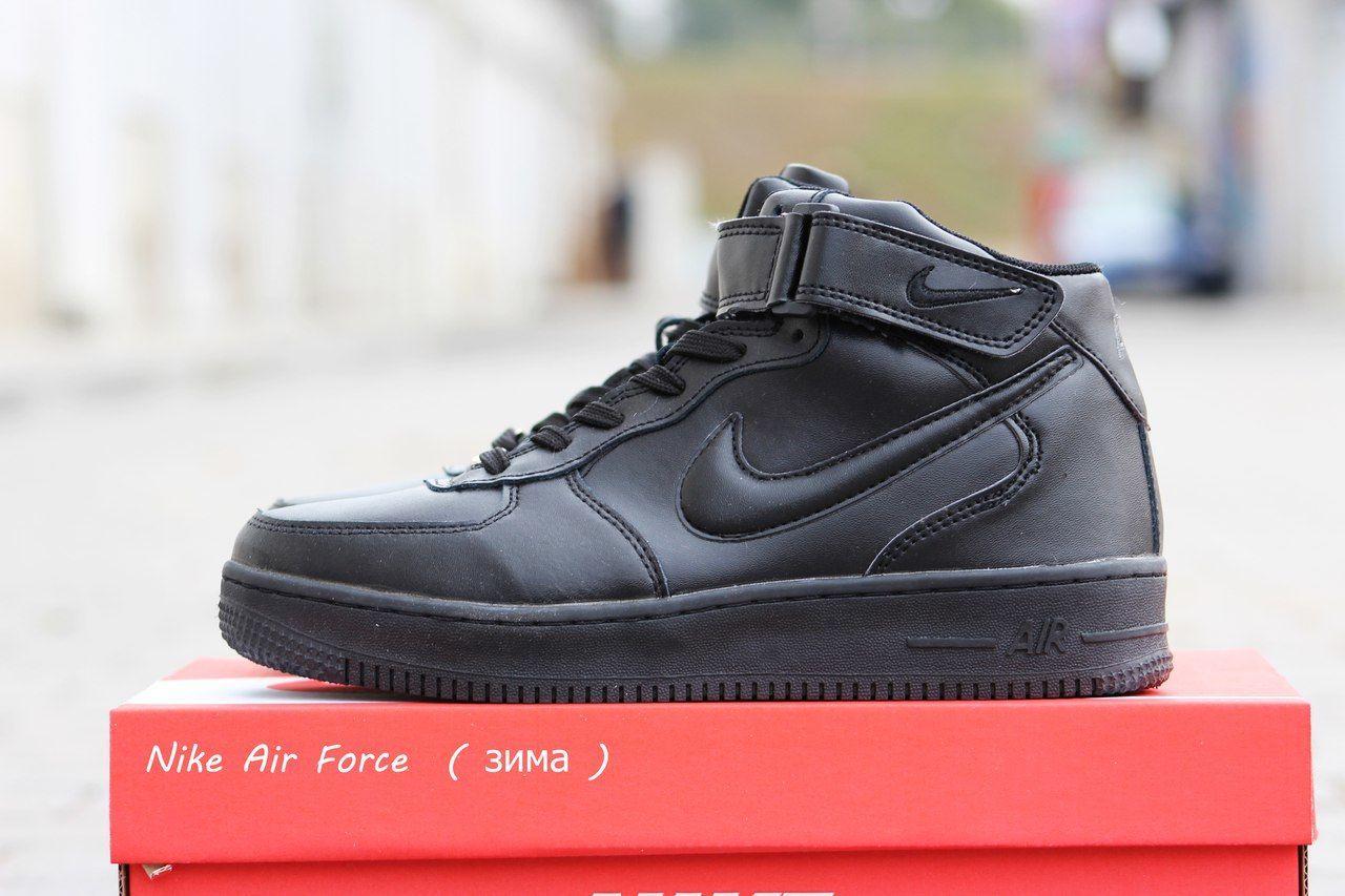 9f3271e378fb Мужские кроссовки Nike Air Force (зима) 37-46р.  660 грн ...