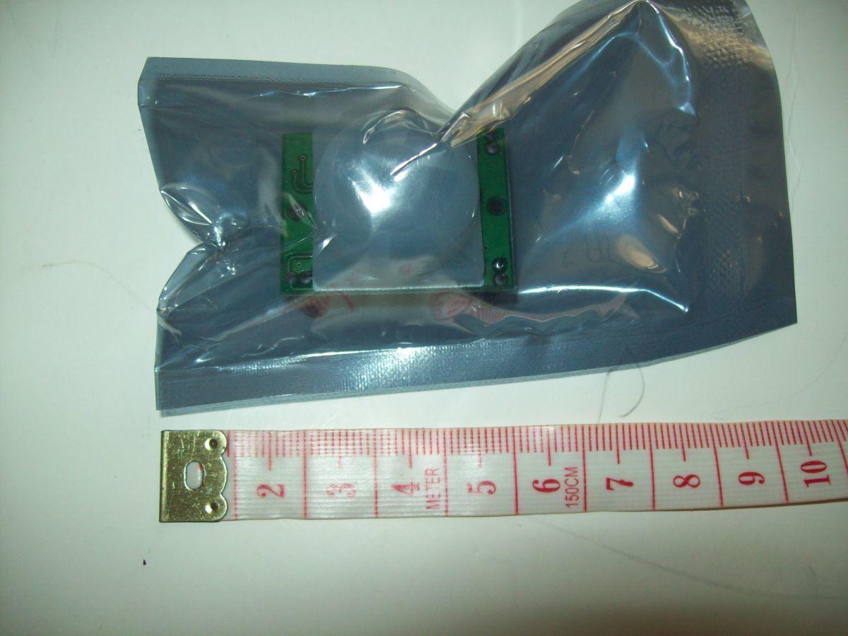 Фото 5 - Инфракрасный датчик движения HC-SR501