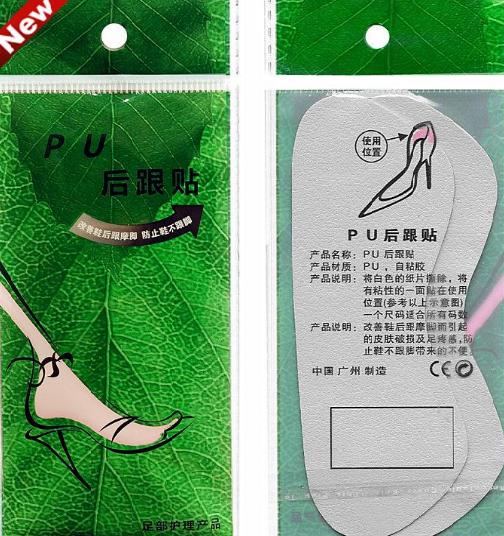 Фото - Защитные вставки в обувь для пяток