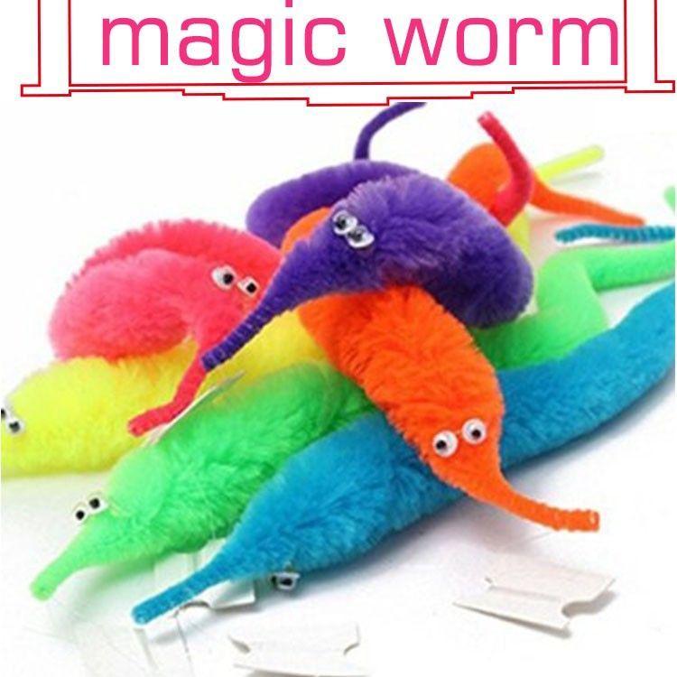 Фото - Червячок Magic Worm Пушистик Байла желтый