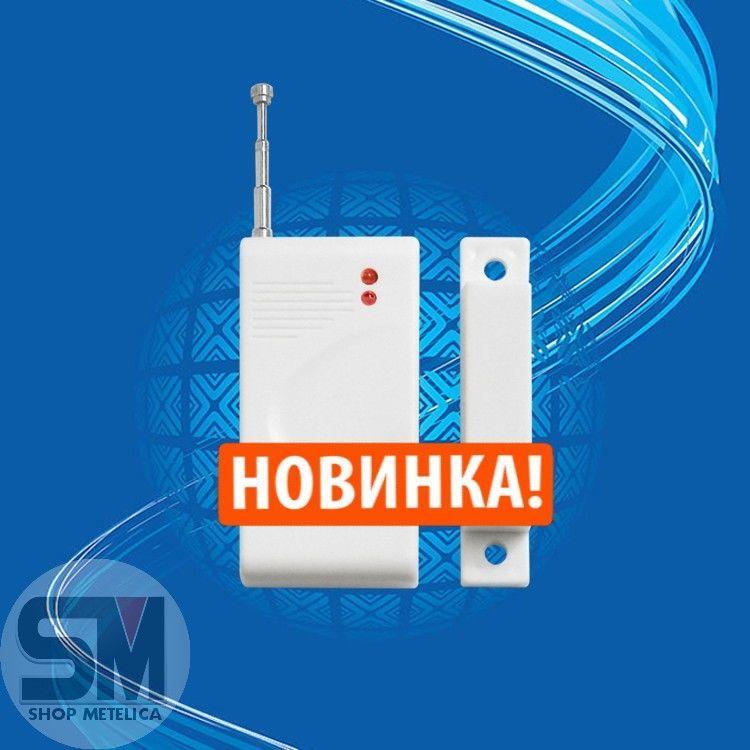 Фото 2 - Сигнализация GSM PSTN Security Alarm System (rus)