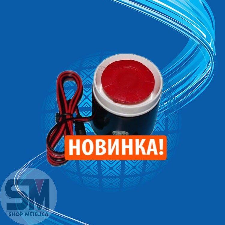 Фото 4 - Сигнализация GSM PSTN Security Alarm System (rus)
