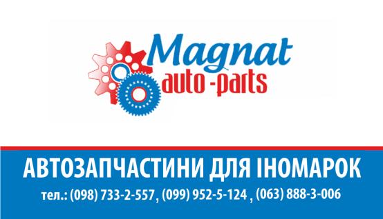 Шарова опора Opel Kadett/ Daewoo Lanos/Nexia/Esper