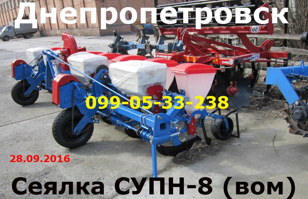 сеялка СУПН, сеялки СУПН-8, сеялка пневматическая СУПН-8-02, купить