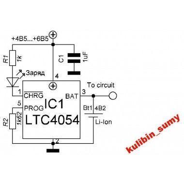 Фото 2 - Микросхема LTC4054 контроллер заряда лот 5 шт K10