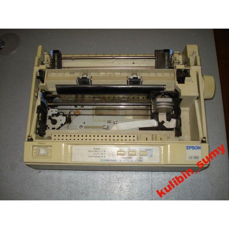 Матричный принтер Epson LX-300 №6