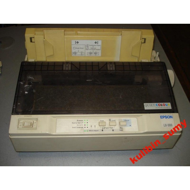 Матричный принтер Epson LX-300+ №4