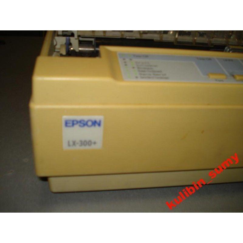 Матричный принтер Epson LX-300+ №2