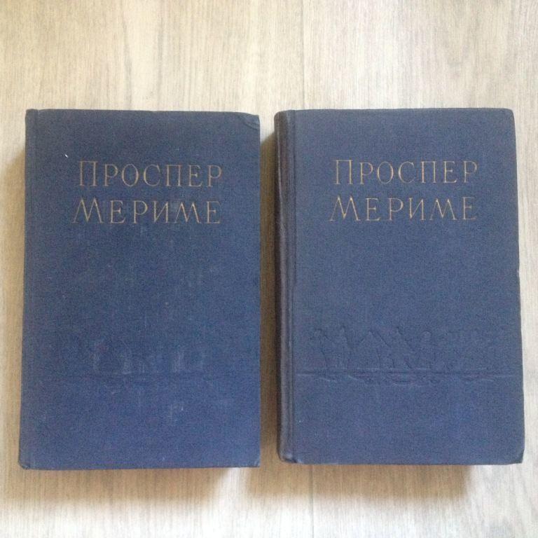 Фото 2 - Избранные сочинения в двух томах. Проспер Мериме
