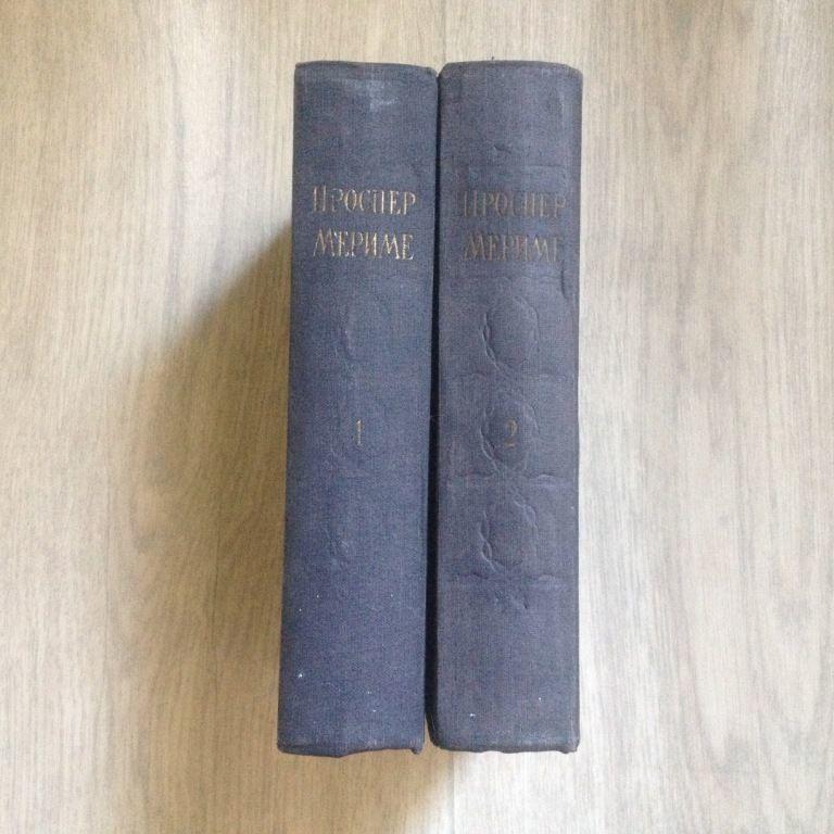 Фото - Избранные сочинения в двух томах. Проспер Мериме