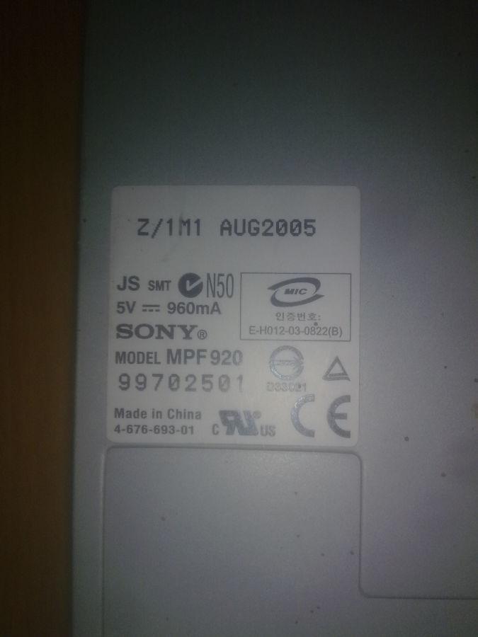 Фото 3 - Флоппи дисковод MPF 920