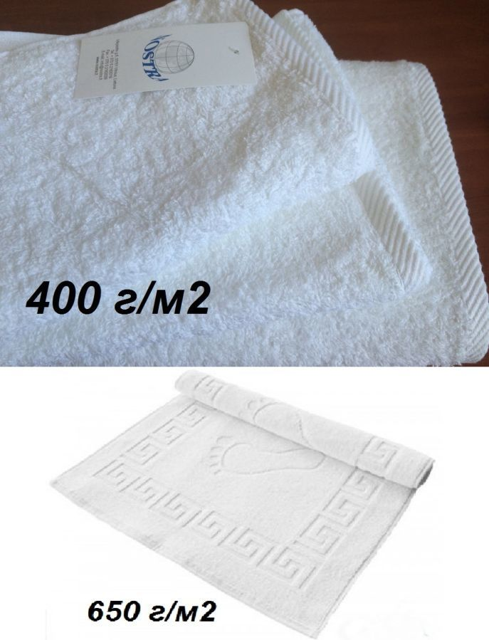 Фото 5 - Белые махровые полотенца для гостиниц, отелей, парикмахерских