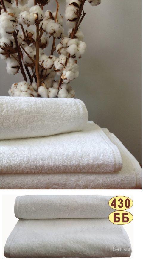 Фото 4 - Белые махровые полотенца для гостиниц, отелей, парикмахерских