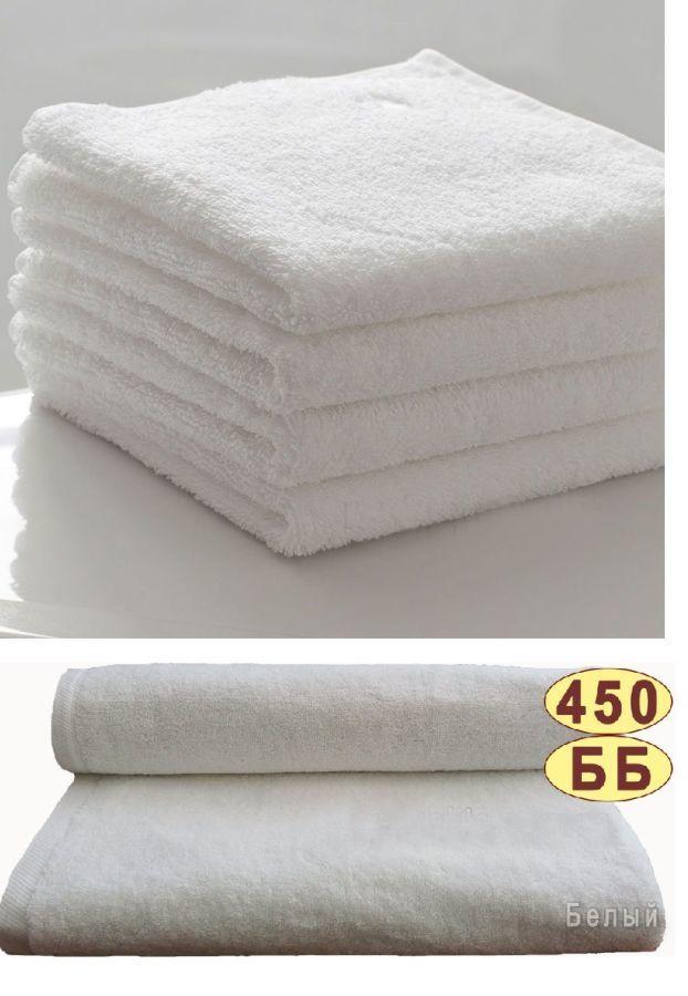 Фото 3 - Белые махровые полотенца для гостиниц, отелей, парикмахерских
