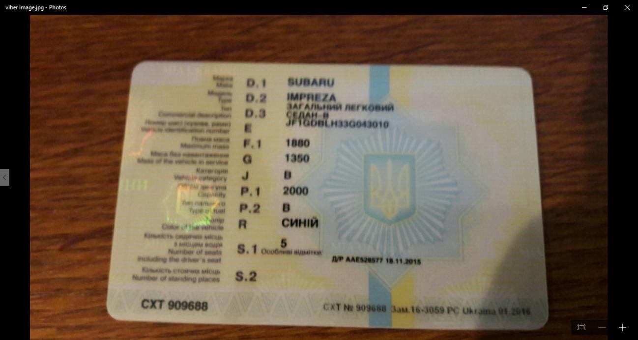 Фото 3 - Subaru Impreza WRX - кузов и документы
