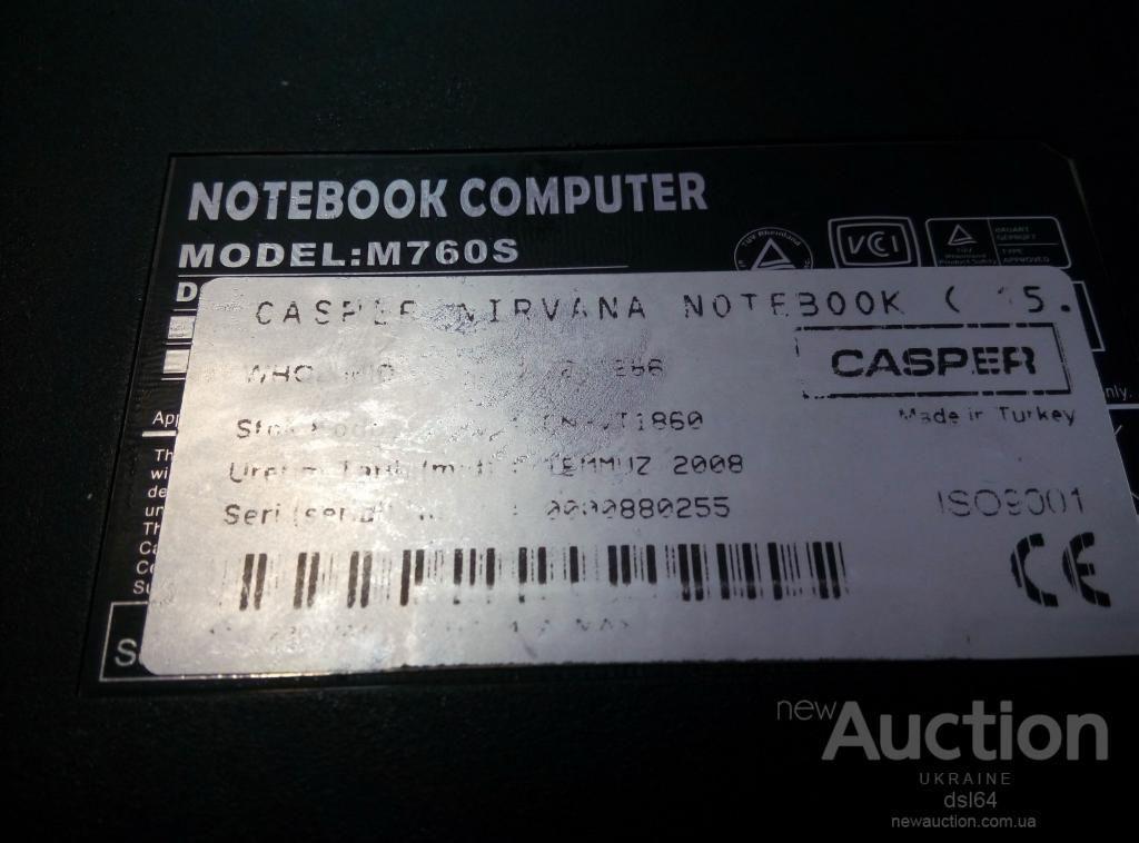 Фото 5 - Ноутбук Casper (Clevo) Nirvana M760S