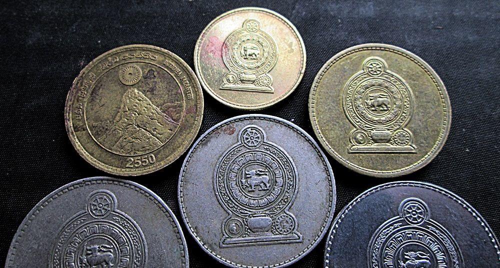 Фото 5 - Монеты Шри-Ланки.