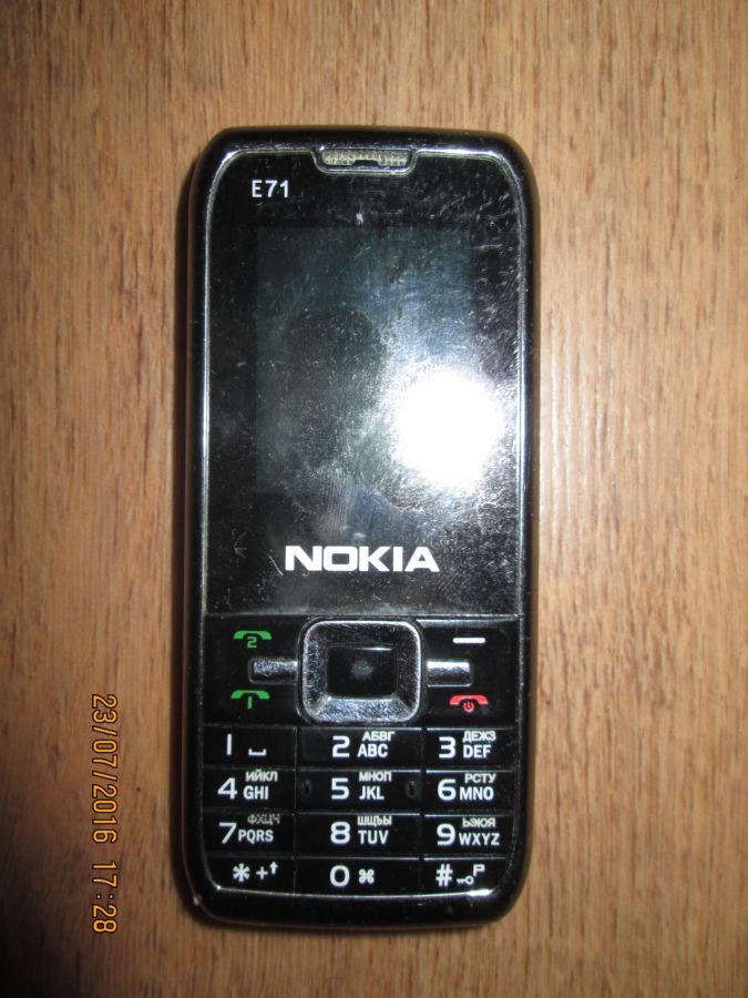 Фото - Мобильный телефон Nokia E71