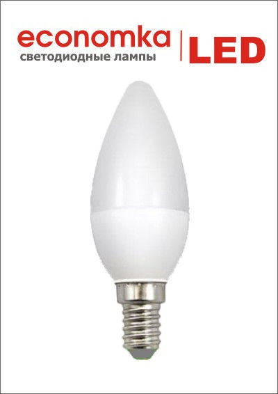 Фото 8 - Лед Светодиодные лампы LED от 3 до 18 ватт.Высокое качество!