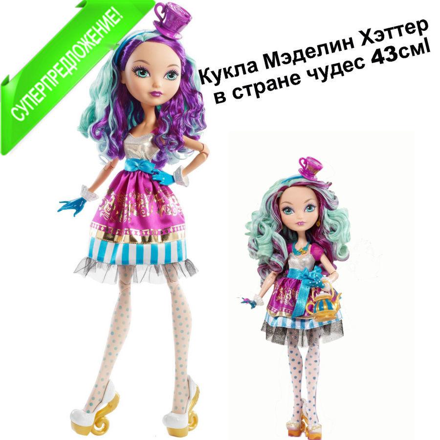 Фото 2 - Кукла Ever After High Mattel р базовая Madeline Hatter Мэделин