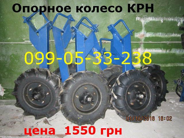опорное (КРН) колесо культиватора крн-5.6 цена