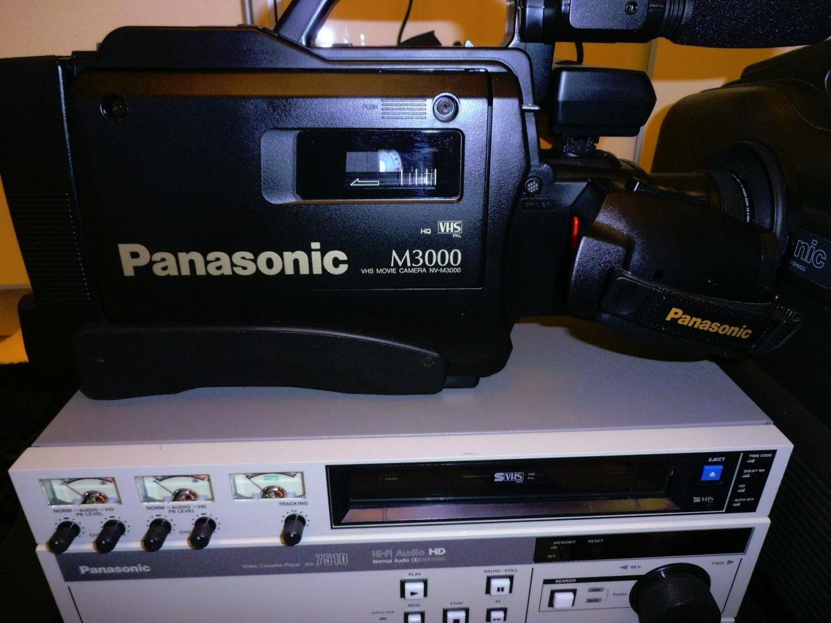 Panasonic m3000 инструкция
