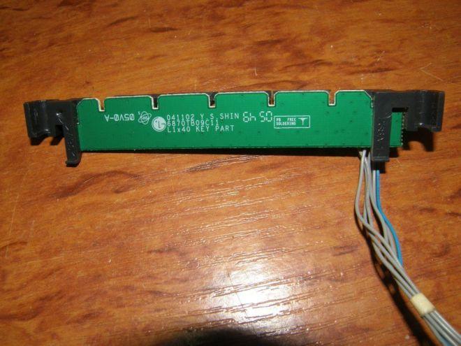 0312К - Кнопки от монитора LG L1740BQ